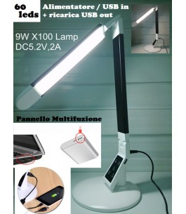 EXTREME TOUCH DESK LAMP...